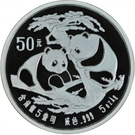5 ozSilber China Panda 1988 PP