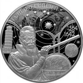 5 Unzen Silber 25 Rubel Russland Galileo 450 Geburtstag  Gedenkmünze 2014
