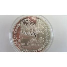 3 Rubel Russland  SilberJames Cook Entdeckungen Russisch Amerika 1990