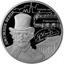 5 Unzen Silber 25 Rubel Russland Verdi 450 Gedenkmünze Gedenkmünze 2013