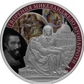 5 Unzen Silber 25 Rubel Russland Michelangelo Gedenkmünze Gedenkmünze 2015