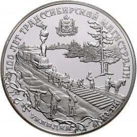 5 Unzen Silber 25 Rubel Russland 1994 PP Transibirische Eisenbahn 100 Jahre