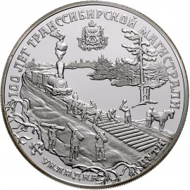 5 Unzen Silber 25 Rubel Russland 1994