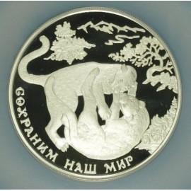 5 Unzen Silber 25 Rubel Russland 2011 PP Asiatischer Leopard