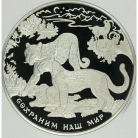 1 kg Silber 100 Rubel Russland 2011 PP Asiatischer Leopard