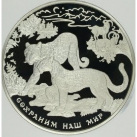 1 kg Silber 100 Rubel Russland 2011
