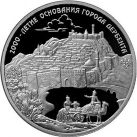 1 Unze Silber 3 Rubel  Stadt Derbent  Russland 2015