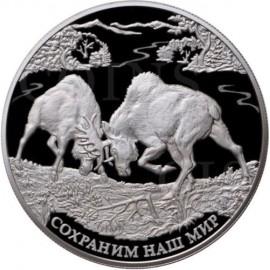 5 Unzen Silber 25 Rubel Russland 2015 PP Elch