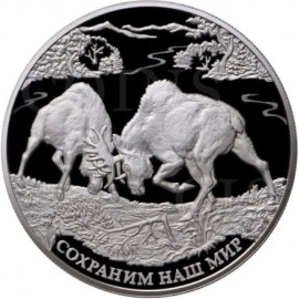 5 Unzen Silber 25 Rubel Russland 2015