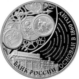 1 Unze Silber 3 Rubel  Bank von Russland 2015