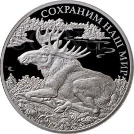 Russia 3 Rubel Elk Silver  PP