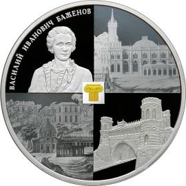 5 Unzen Silber 25 Rubel Russland 2013