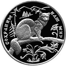 1 Unze Silber 3 Rubel  Zobel  1994 PP