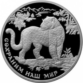 1 Unze Silber 3 Rubel  Asiatischer Leopard 2011 PP