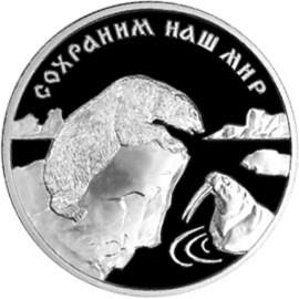Russia 3 Rubel Zobel PP