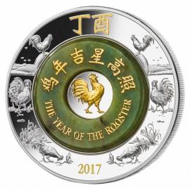 2 Unzen Silber Jade Laos Hahn Rooster 2017 PP