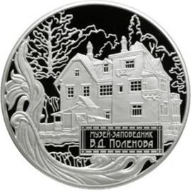 5 Unzen Silber 25 Rubel Russland 2012 PP Polenow Museum