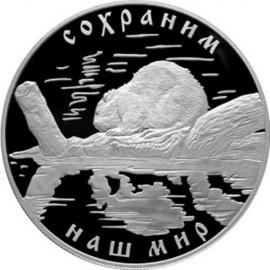 5 Unzen Silber 25 Rubel Russland 2008 PP Biber