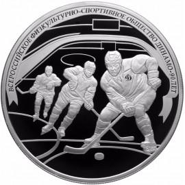 5 Unzen Silber 25 Rubel Russland  90 Jahre Dynamo Hockey 2013
