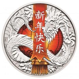 1 oz New Year Dragon Perth Mint 2017