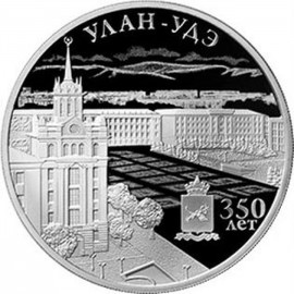 1 Unze Silber 3 Rubel The 350th Anniversary of the Foundation of Ulan-Ude Russland  PP 2016