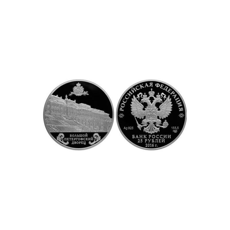 5 Unzen Silber 25 Rubel 2016 Armory