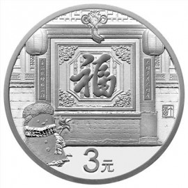 8 g China Silber