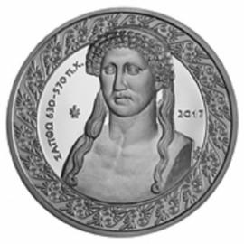1 Unze Silber Griechenland 10 Euro 2017 Sappho Proof Silber