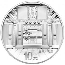 30 Gramm  China Silber KONFUZIUS - TEMPEL  UNESCO-WELTERBE IN QUFU 2017 Box+Zertifikat