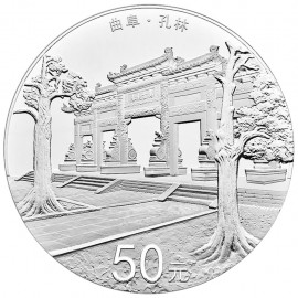 150 Gramm  China Silber KONFUZIUS - TEMPEL  UNESCO-WELTERBE IN QUFU 2017 Box+Zertifikat 50 Yuan