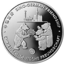 Kupfer Medaille   versilber 45 Jahre  Chinesisch Deutsche Freundschaft