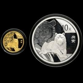 Rarität 1 Unze Silber + 1/10 Gold Tiger China 2010 SET