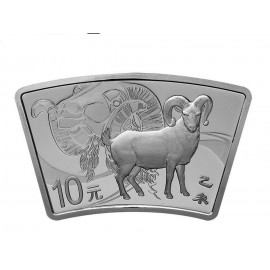 1 Unze Silber China Lunar sheep 2015