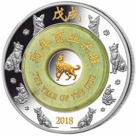 2 Unzen Silber Jade Laos Hund Dog 2018 PP