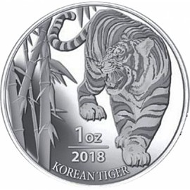 1 oz Unze Silber Südkorea South Korea Chiwoo Cheonwang 2017 1 Clay