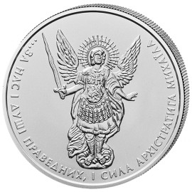 1 oz  Niue Guardian Angel