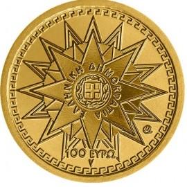 100 Euro Gold 2018 Apollo Griechenland in PP