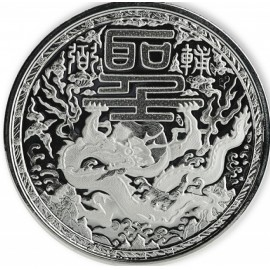 1 Unze Silber 2018 Kamerun Imperial Dragon