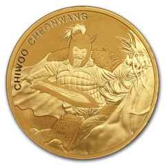5 oz Unze  Gold Südkorea South Korea Chiwoo Cheonwang PP