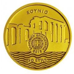 50 Euro Gold 2018 Poseidon Tempel  Griechenland in PP