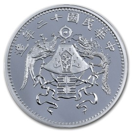 1 Unze Silber 2018 China Tiensin Dragon Dollar Restrike (PU)