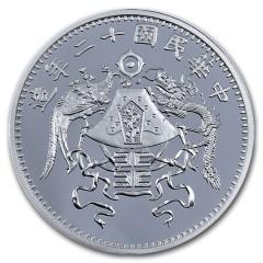 1 Unze Silber 2019 China Dragon + Phoenix Dollar Restrike (PU)
