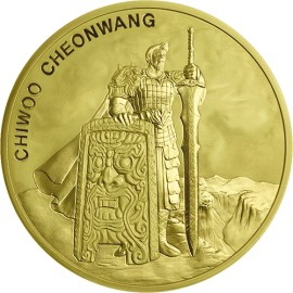 1 oz Unze  Gold Südkorea South Korea Chiwoo Cheonwang 2019 1 Clay