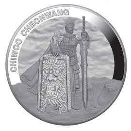 1 oz Unze Silber Südkorea South Korea Chiwoo Cheonwang 2018 1 Clay Proof