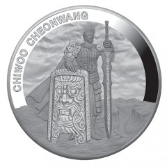 1 oz Unze Silber Südkorea South Korea Chiwoo Cheonwang 2018 1 Clay Proof