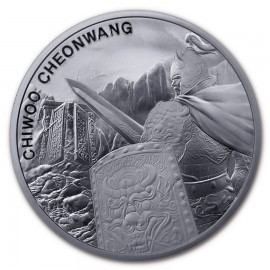 1 oz Unze  Silber Südkorea South Korea Chiwoo Cheonwang 2020 1 Clay