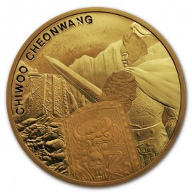 1 oz Unze  Gold Südkorea South Korea Chiwoo Cheonwang 2020 1 Clay