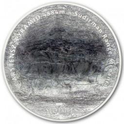 copy of 5 oz silver cook...