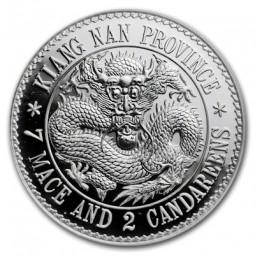 copy of 1 Unze Silber China...