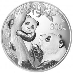 1 kg Kilo Silber China...